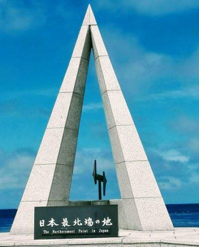 北海道ふっこう割宗谷岬