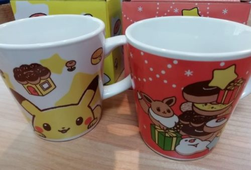 misdo pokemonウィンターコレクション